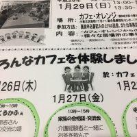 image 200x200 - 谷さんハッピーバースデー♪