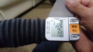 DSC 2229 300x169 - 赤瀬所長の健康チェック