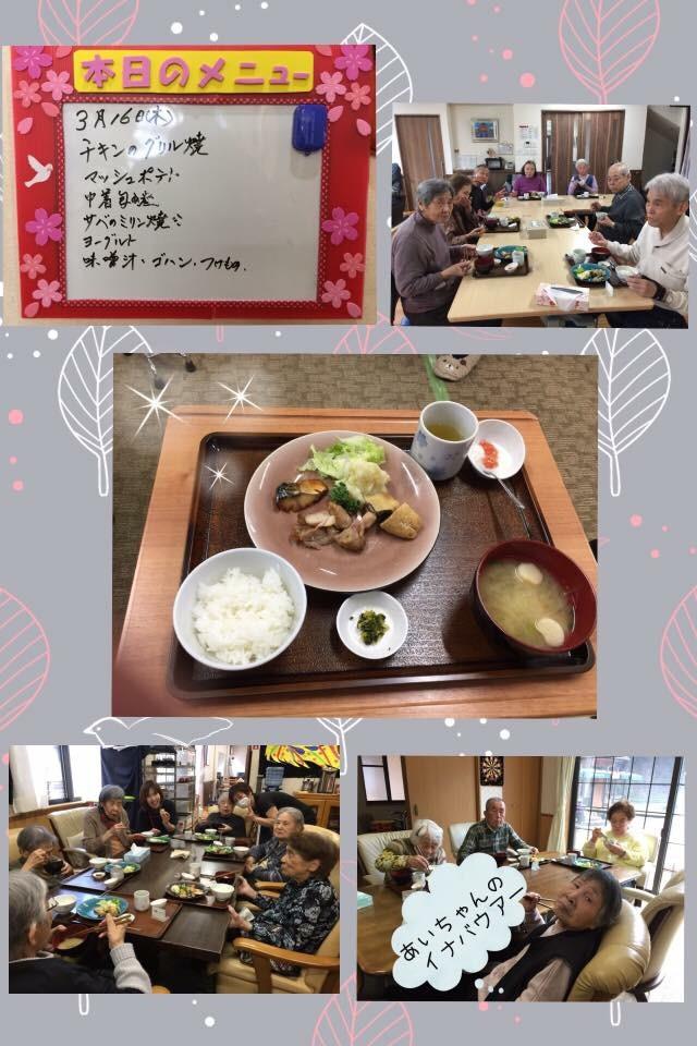 img 0136 - さくら館のお昼ごはん🌸