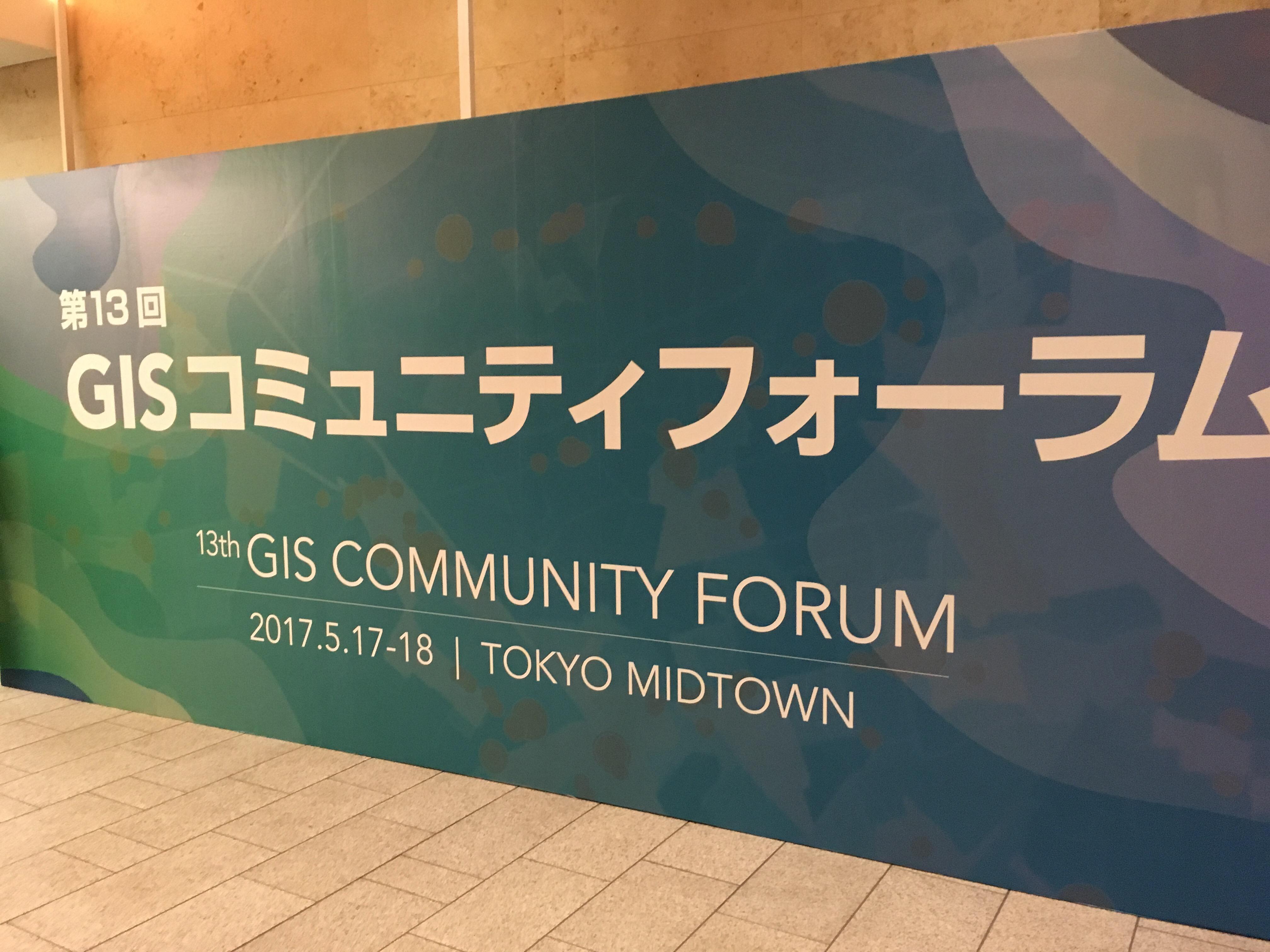 img 1261 - 東京ミッドタウン