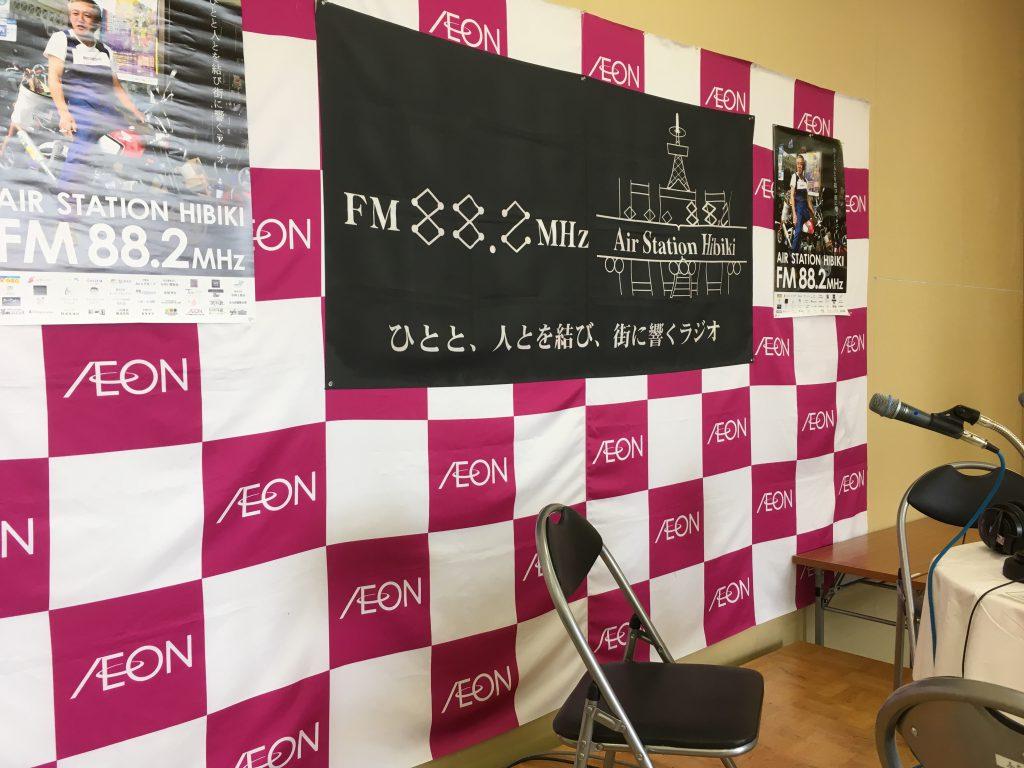 img 2018 1 1024x768 - 公開ラジオ(^.^)