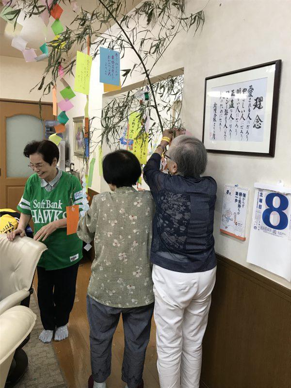 img 2744 - 笹の葉サラサラ〜
