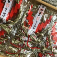 img 2839 1 200x200 - 日峯神社で茅の輪くぐり