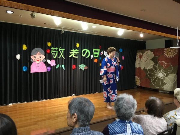 img 4266 - さくら館🌸敬老会(^.^)