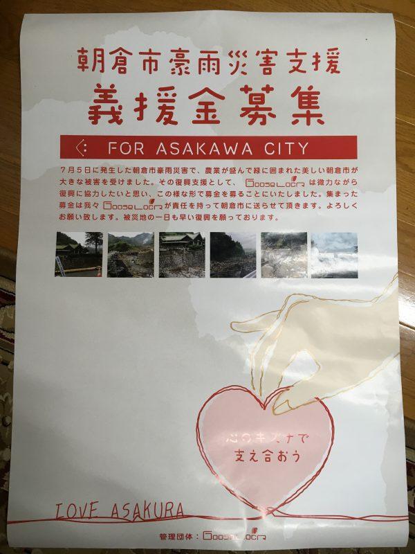 img 4435 1 - 芋焼酎ぐうす試飲会(^.^)
