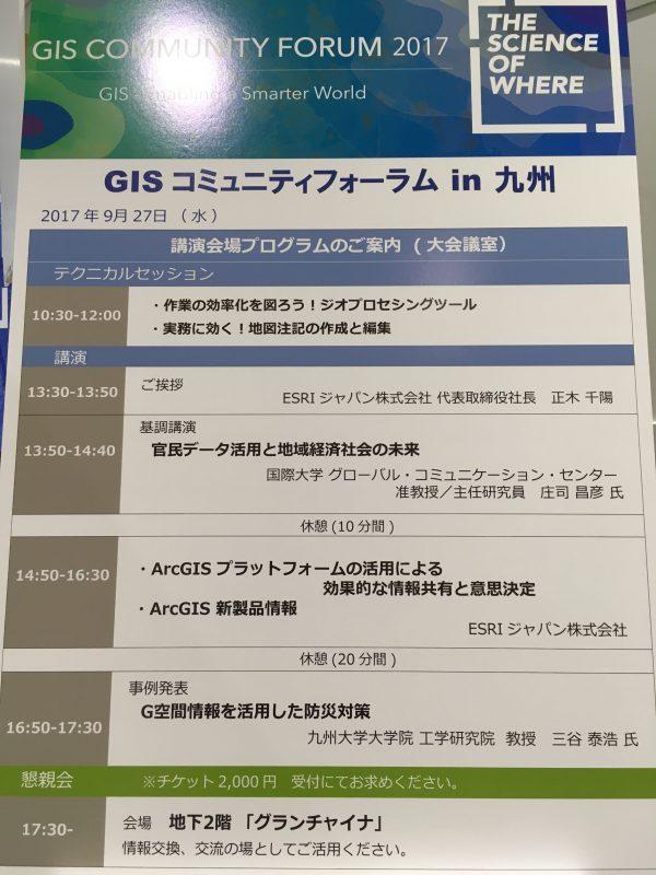 img 4635 - 発表します。