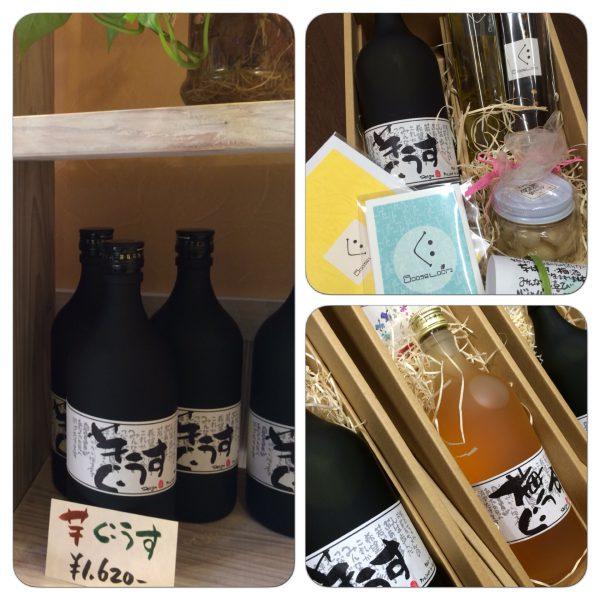 img 8361 - お酒の販売🍶🥃