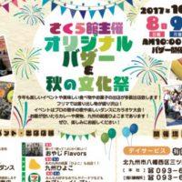 img 4681 2 200x200 - 館長の誕生日会(^.^)
