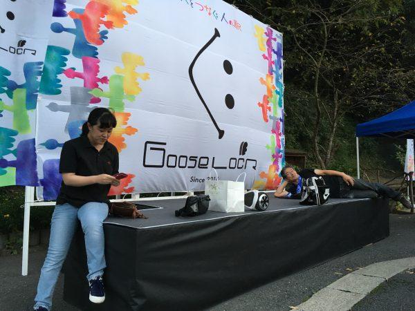 img 4876 - さくら館秋の文化祭