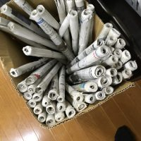 img 4988 200x200 - 北海道物産展in黒崎