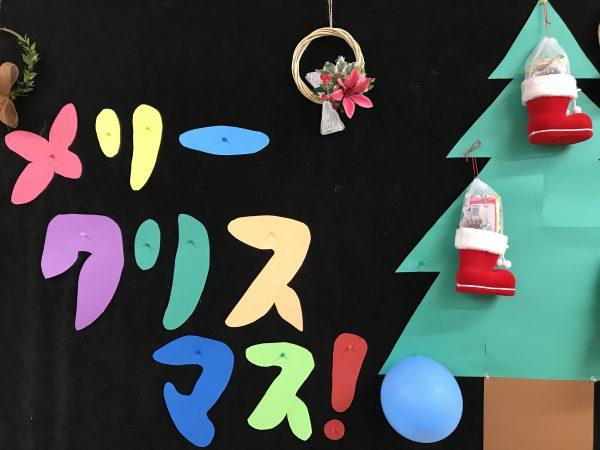 img 5916 - ますますクリスマス気分