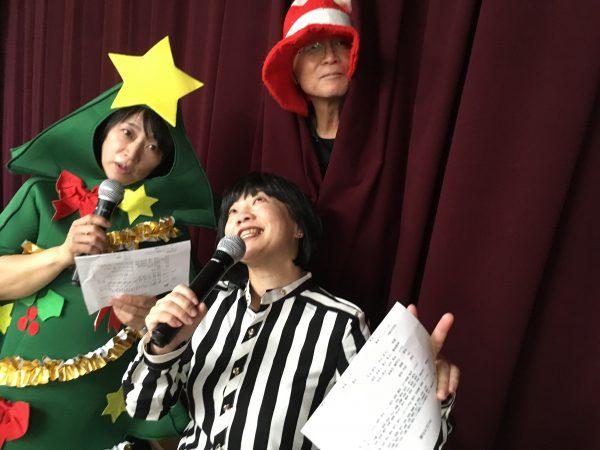 img 5890 - クリスマス会のはじまり