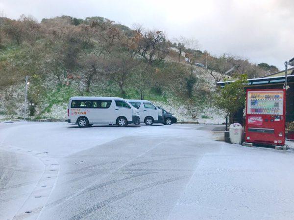 img 7092 1 - 雪でした!!
