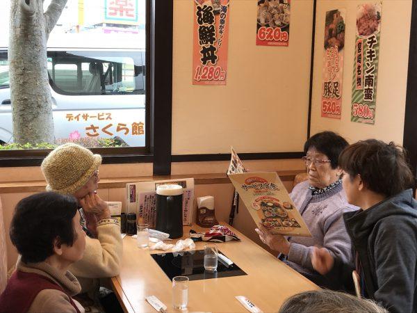 img 7291 - 外食ツアー3日め