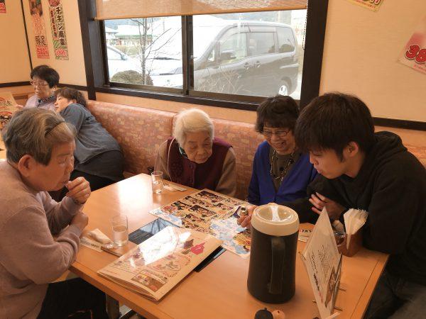 img 7293 - 外食ツアー3日め