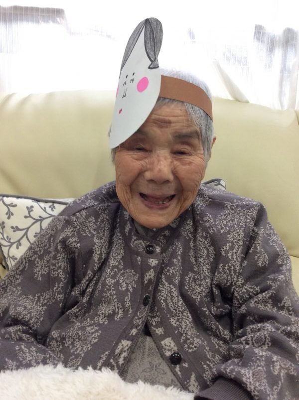 img 3471 - 祝⭐️103歳
