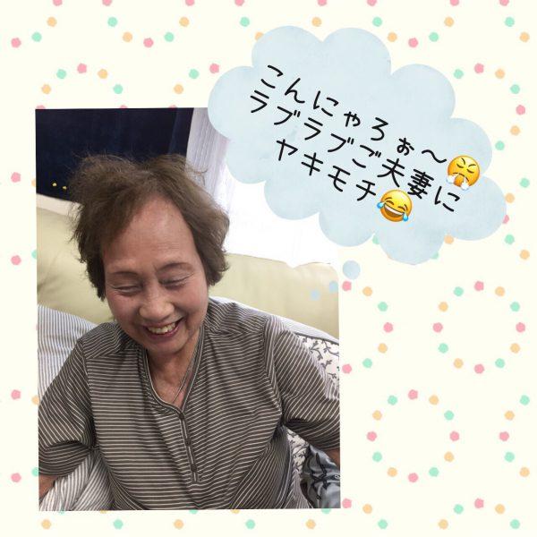 img 5767 - 朝からラブ❤️ラブ