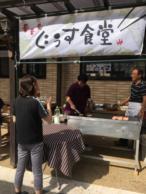 img 0316 - ぐうす食堂開店