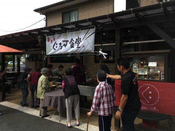 img 0319 - ぐうす食堂開店
