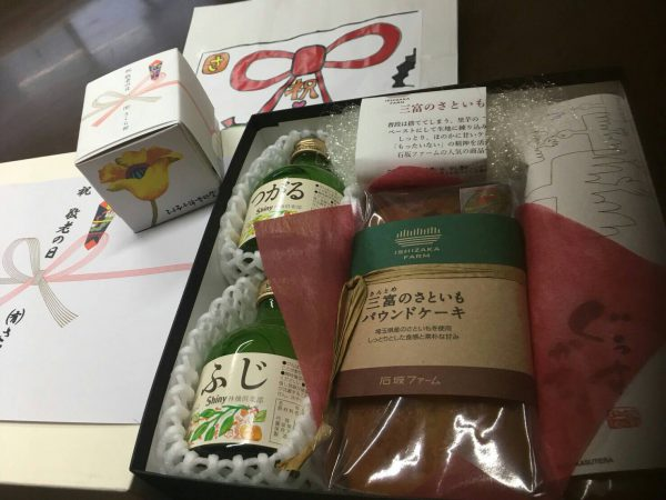 img 7548 - 敬老会🎊【後編】